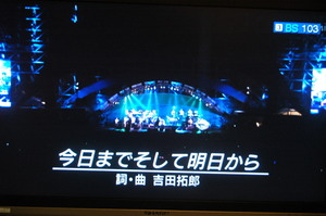 2006_09230603_1