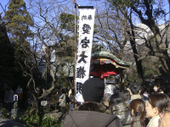2009_021_2
