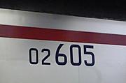 121206033p1130018