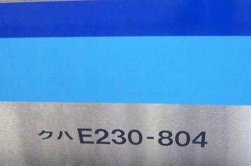 121207081p1130057