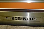 121208022p1130108