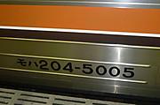 121208033p1130109