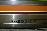 121208044p1130110