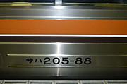 121208055p1130111