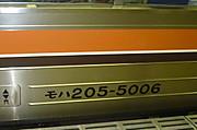121208066p1130112