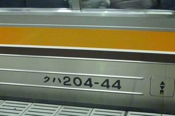 121208088p1130115