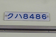 1212081522p1130077
