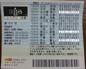 14022104bigp1030012