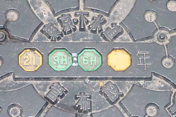 531p1030784
