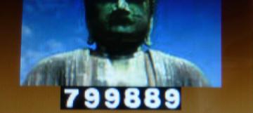 140707081p1030933