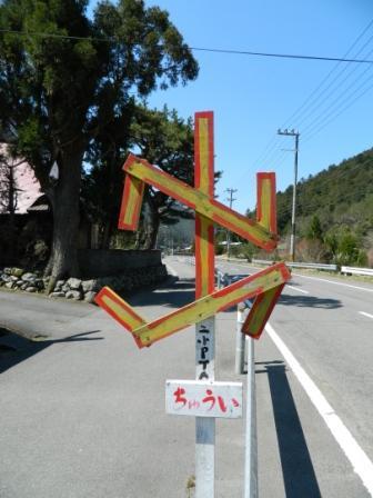 Hyoshiki